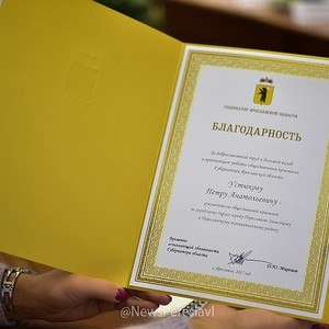 МДКЦ Благодарность Губернатора