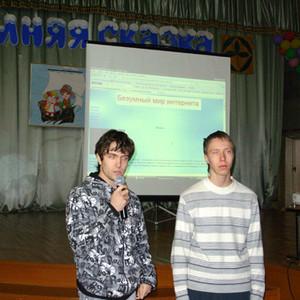 МДКЦ Зима 2011 в детском лагере МДКЦ