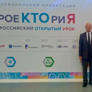 МДКЦ Форум профессиональной ориентации «ПроеКТОриЯ»