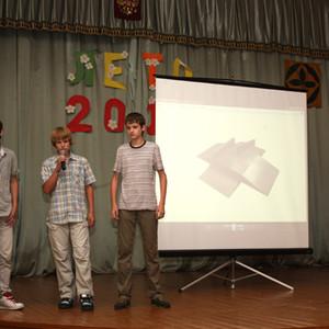 МДКЦ 2 смена 2010 в детском лагере МДКЦ