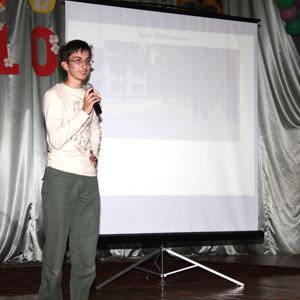 МДКЦ 4 смена 2010
