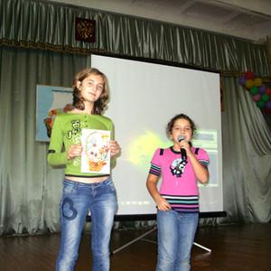 МДКЦ Осень 2010