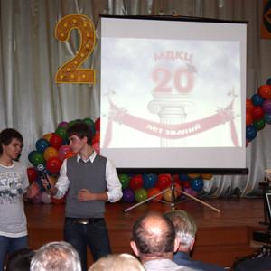 МДКЦ 4 смена 2009 в детском лагере МДКЦ