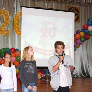 МДКЦ 4 смена 2009