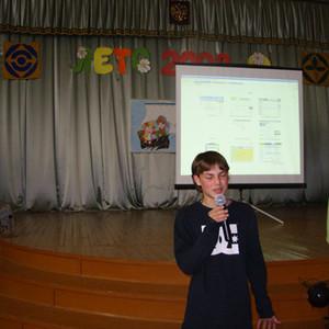 МДКЦ 1 смена 2008