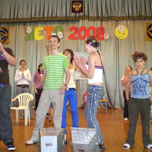 МДКЦ 2 смена 2008