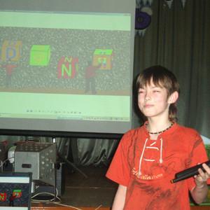 МДКЦ Весна 2007