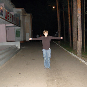 МДКЦ 4 смена 2006