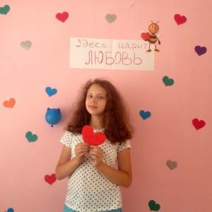 МДКЦ День любви в МДКЦ