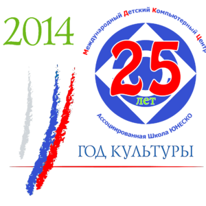 МДКЦ С наступившим Новым Годом!