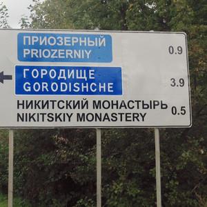 МДКЦ Контакты