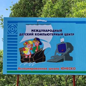 МДКЦ Контакты Детского лагеря МДКЦ